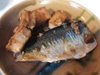 8月22日、鯖の味噌煮 - 今夜のおかず