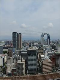 さよなら大阪 - 日々のデキゴト