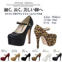 2019AW第一弾!1713Ⅲ秋カラーの予約受付がスタート♥ - レディースシューズ通販 Jerry Girl Staff Blog