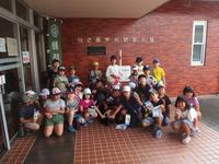 ジェード放課後児童クラブ(その2) - 黒ラブJADEとランクル40