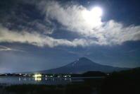 令和元年8月の富士(19)月明かりの富士 - 富士への散歩道 ~撮影記~