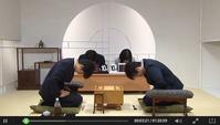 藤井聡太7段、銀河戦決勝T1回戦敗れる - 一歩一歩!振り返れば、人生はらせん階段