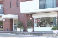 芦屋の「CHECK & STRIPE」と、甲子園の土 - キラキラのある日々