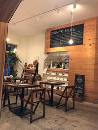 do-mo kitchen CANVAS @あきる野 - ヒビノコト。
