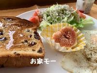 カッケー69歳! - 新生・gogoワテは行く!