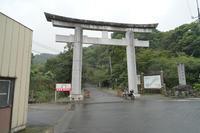 武蔵国,もうひとつの二宮,金鑚神社 - SV400Sカスタムの記録