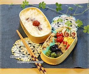 肉野菜炒め弁当と旅日記➂♪ - ☆Happy time☆