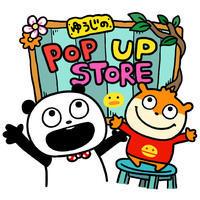 【予告】にしむらゆうじ POP UP STOREロフト店舗限定販売のお知らせ - FEWMANY BLOG