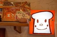 boulangerie mimolette(ブーランジェリー ミモレット)東京都大田区南蒲田/ブーランジェリー パン - 「趣味はウォーキングでは無い」