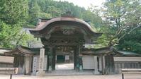 高野山〜2金剛峯寺根本道場大伽藍 - rurishop14