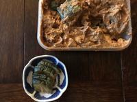 カリモリの粕漬け - 糸巻きパレットガーデン