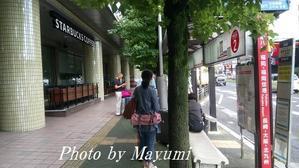 イタリア人の夫、1人で東京へ♪ - ローマより愛をこめて
