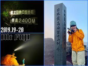 ☆2019.8.19〜20 富士山 - HAIR GARAGE STREET ヘアガレ-ジストリ-ト 店主のツブヤキ