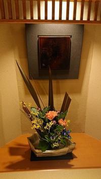 陶額の前のお花 - 金沢犀川温泉 川端の湯宿「滝亭」BLOG