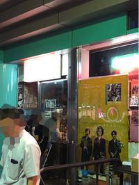 今回は親子で。「BRADIO ⅣⅦファンキーツアー FAD横浜」 - あれも食べたい、これも食べたい!EX