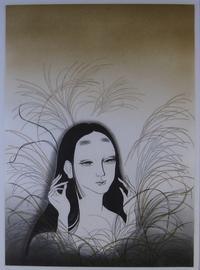 8月23日 - 川越画廊 ブログ