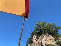 ありがたい天気の夏休み。 - sweat lodge @ blog