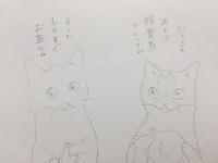 精霊馬 〜スナックめい〜 - しましまとジュニ