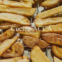 有機栽培のキタアカリで簡単おつまみ♪ - Cucina ACCA