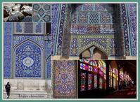 タイルの楽園、イラン。 - - イスタンブル発 -  トルコタイル通信