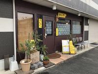 あんやカフェ(飯塚市若菜) - 今日は何処まで