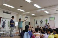 「いどうこんちゅうかん2019」 清風児童館8月22日(木) - こどもとむしの秘密基地:佐用町昆虫館