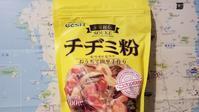 塩で食べる「豆もやし胡椒チヂミ」にハマってます🎵 - OST評論家 モンタンKOREA
