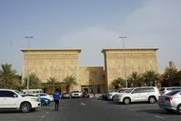 灼熱の国UAEへの旅#6世界一美しいSTARBUCKS&世界一高いBurj Khalifa - magic hour