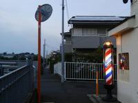 街の灯りがとても - 神奈川徒歩々旅
