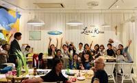 札幌へご来場感謝と函館公演のご案内 - マコト日記