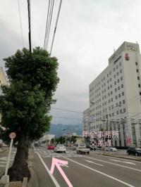 お店の場所のご案内 - 愛媛県新居浜市  from KotoRi