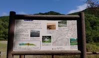小樽市奥沢水源地 - 北国の母の日記