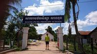 カンボジア遠征紀③ - 滋賀県議会議員 近江の人 木沢まさと  のブログ