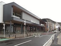 Miyakonojo City Library 都城市立図書館 - 旅年譜  Chronological Record of Junya Nakai's travel