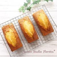 パウンドケーキの作り比べ - Sweets Studio Floretta* Flower Cake & Sweets Class@SHIGA