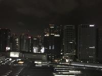 久しぶりの映画観賞「天気の子」 - 旅道楽のブログ