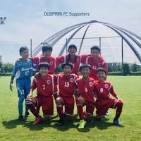 【U-11 日産プリンスカップ】初日は2勝!August 24, 2019 - DUOPARK FC Supporters