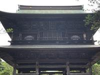 円覚寺 - aise owner's blog