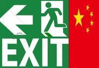 トランプ】中国は不用! 米中互いに関税も引き上げ【吠える - 世界の政治経済