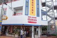 Good Morning ODAWARA(グッドモーニングオダワラ)神奈川県小田原市鴨宮/ベーカリー カフェ - 「趣味はウォーキングでは無い」