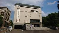 夏休み2日目松山市立子規記念博物館@愛媛県 - 963-7837