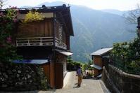 御一人様も御仲間も歓迎・早川町赤沢宿を訪ねるツアー - Hotel Naito ブログ 「いいじゃん♪ 山梨」