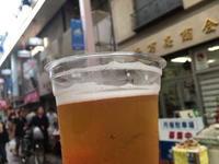 いろいろあるぞ夏のハマの週末 - 実録!夜の放し飼い (横浜酒処系)