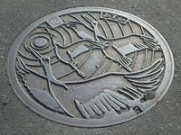 釧路のマンホールです。 - ご無沙汰写真館