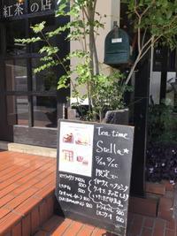 鎌倉心景「感謝の日」 - 海の古書店