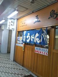 盆休み最終日 - 福岡おでかけと食日記