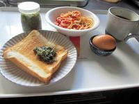 トースト - 楽しい わたしの食卓