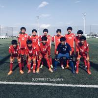 【U-15 MJ2】最終戦は… August 25, 2019 - DUOPARK FC Supporters
