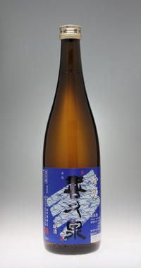 吟冠 喜久泉 吟醸酒[西田酒造店] - 一路一会のぶらり、地酒日記