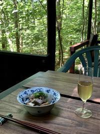 10年物のウコン酒で - 木洩れ日の森から